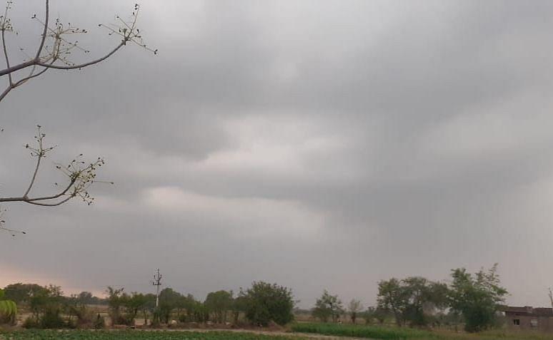 Jharkhand Weather Forecast : झारखंड में कब से बदल रहा है मौसम का मिजाज, किन इलाकों में होगी बारिश, रांची के मौसम वैज्ञानिकों का ये है पूर्वानुमान