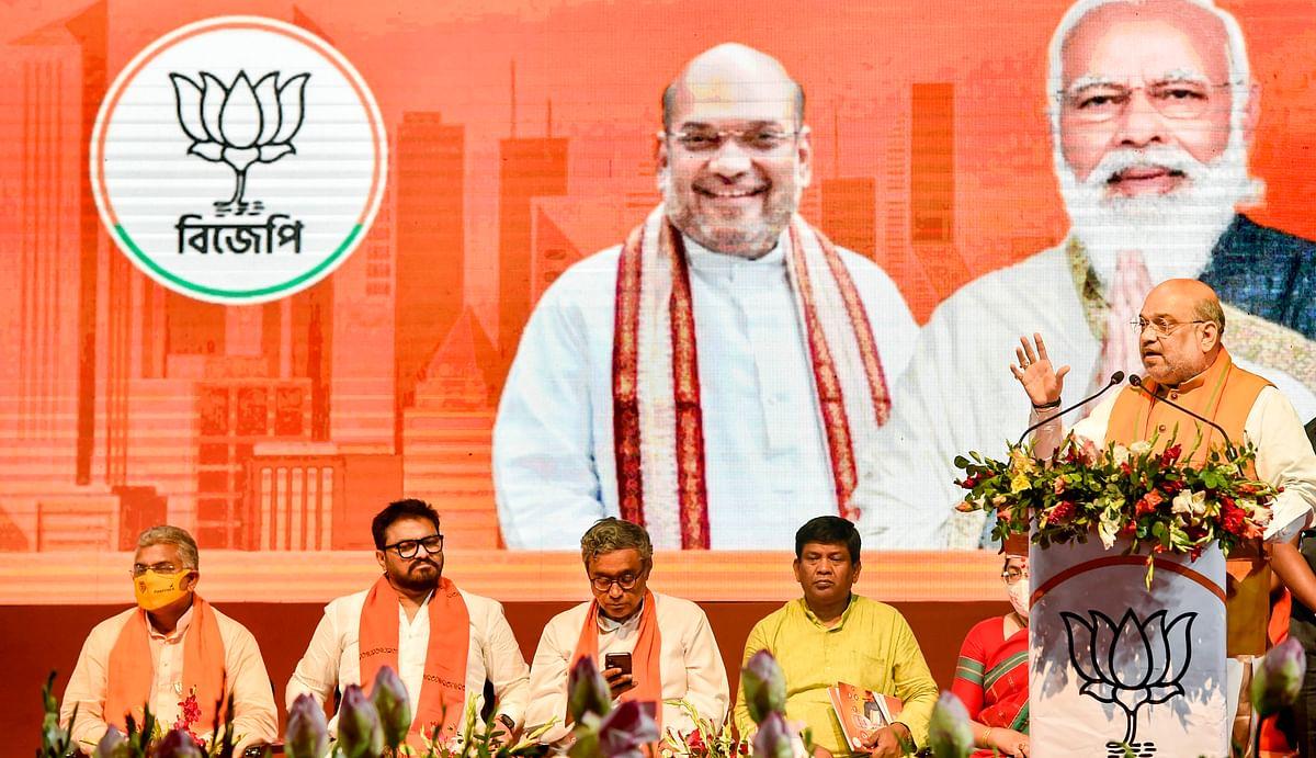 BJP Manifesto 2021: बंगाल के लिए भाजपा के घोषणापत्र में हर परिवार को नौकरी, सीएए लागू करने का वादा