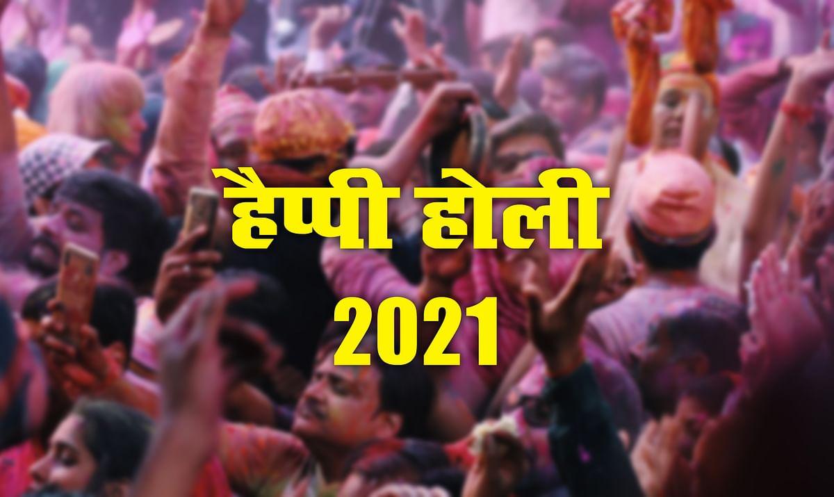 Happy Holi 2021 Wishes, Images, Quotes, Holi Ki Hardik Shubhkamnaye, Songs, Video 6
