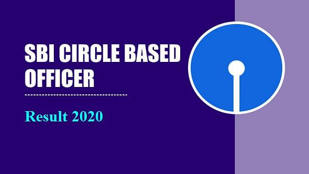 SBI CBO Result 2021 Out: भारतीय स्टेट बैंक ने सर्किल बेस्ड ऑफिसर का फाइनल रिजल्ट किया घोषित, ऐसे देखें अपना परिणाम
