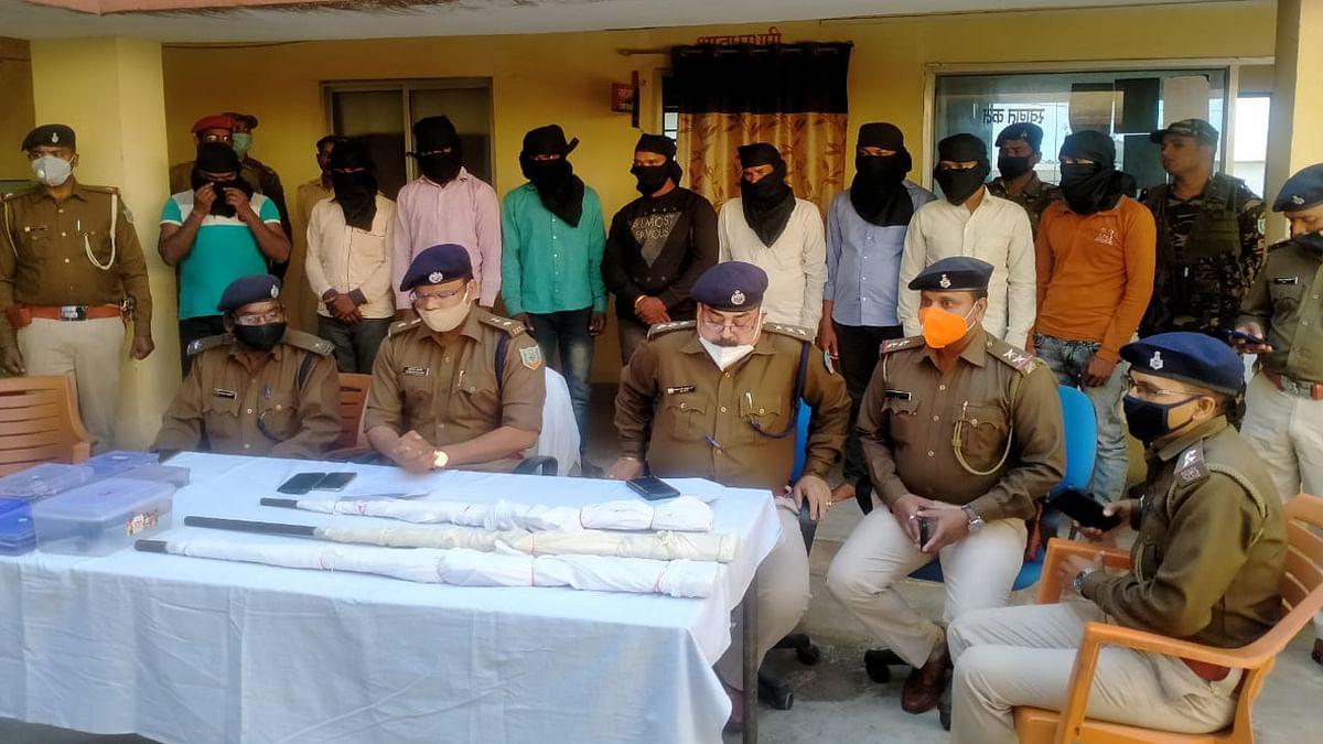 Jharkhand Crime News : नक्सली संगठन के नाम पर कोडरमा के चंदवारा में मांगी थी लेवी, 9 गिरफ्तार