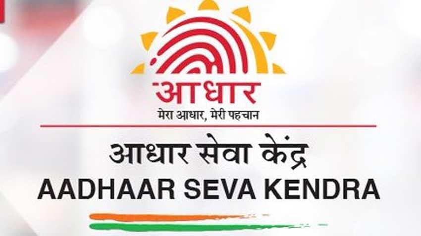 Aadhaar Update: आधार कार्ड में बदलना हो घर का पता या चेंज करना हो मोबाइल नंबर, तो जानिए क्या है सबसे आसान तरीका