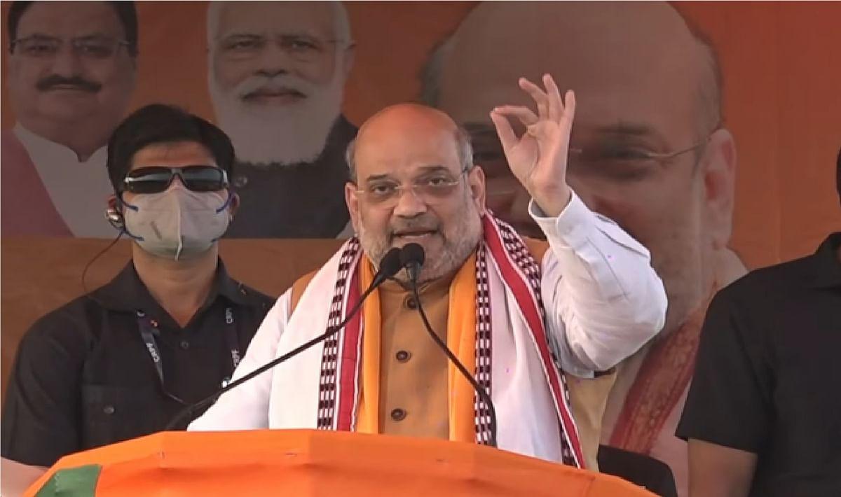 असम में अमित शाह ने साधा कांग्रेस पर निशाना,कहा- चुनाव के बाद दिखायी नहीं पड़ते राहुल गांधी