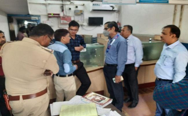 SBI Bank: बैंक कर्मी और ग्राहकों को पिस्टल दिखाकर अपराधियों ने की लूटपाट, बिहार में 48 घंटे के अंदर हुई दूसरी वारदात
