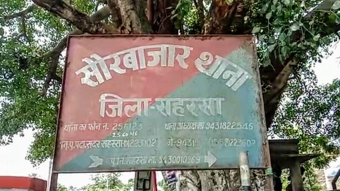 Bihar News: थाने के औचक निरीक्षण में पहुंचे कोसी रेंज डीआईजी तो नशे में धुत मिले जमादार, तुरंत गिरफ्तार