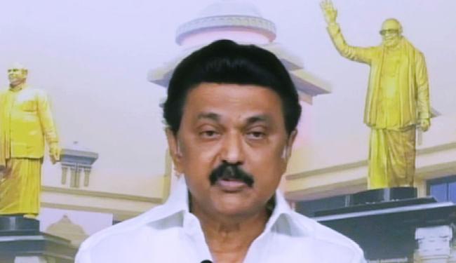Tamil Nadu assembly elections: द्रमुक ने जारी की 173 उम्मीदवारों की सूची, कोलाथुर से किस्मत आजमायेंगे स्टालिन