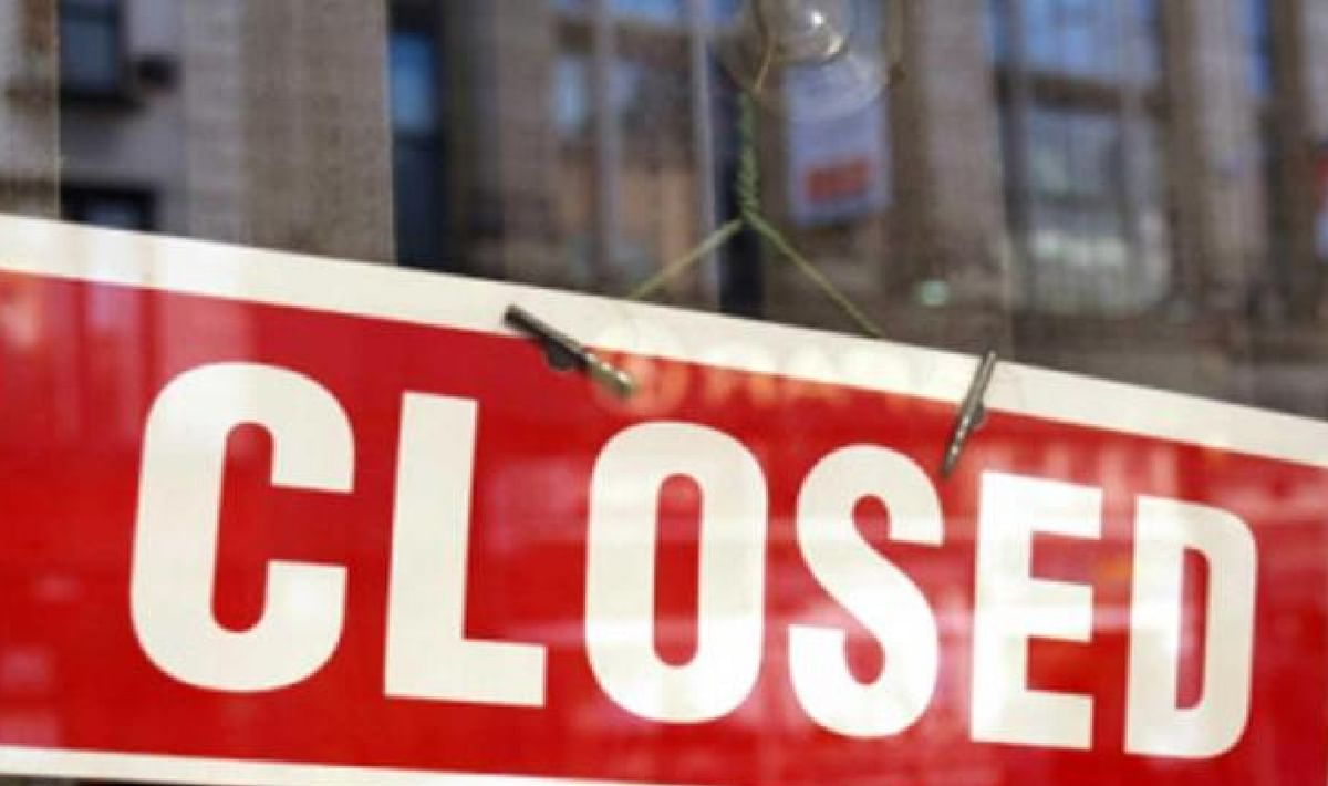 निपटा ले बैंक के जरूरी काम नहीं तो करना होगा लंबा इंतजार, जानें कब बंद रहेंगे कब खुलेंगे बैंक
