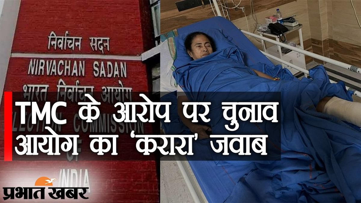 चोट नंदीग्राम में लगी, दर्द दिल्ली तक उठा... TMC का ज्ञापन और EC का 'करारा' जवाब, सारे आरोप खारिज