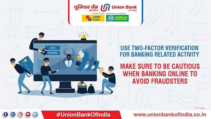 IFSC Code Change News : इन बैंकों के ग्राहकों को 31 मार्च से पहले करना होगा जरूरी बदलाव, अन्यथा नहीं होगा कोई ट्रांजेक्शन