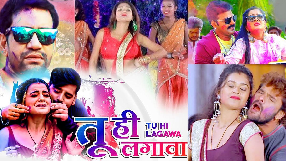 Happy Holi 2021: देखें 10 फेमस Holi Bhojpuri Song, पवन सिंह, खेसारी लाल यादव, निरहुआ के ये गाने रंगों के पर्व को बनायेंगे और रंगीन