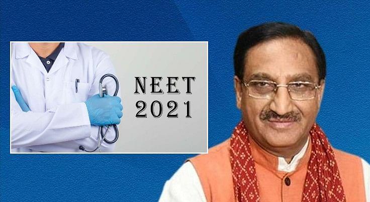 NEET 2021: जानिए कितनी बार आयोजित की जाएगी नीट की परीक्षा, शिक्षा मंत्री रमेश पोखरियाल निशंक ने कही बड़ी बात