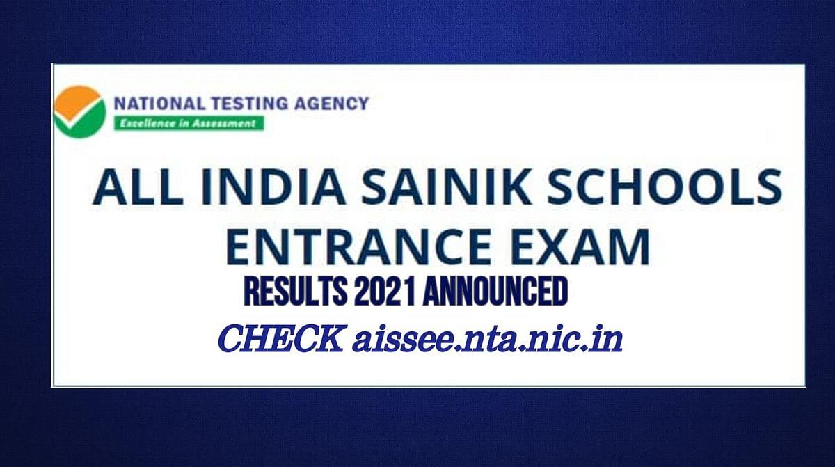AISSEE Results 2021: ऑल इंडिया सैनिक स्कूल प्रवेश परीक्षा का रिजल्ट जारी, ऐसे देखें परिणाम aissee.nta.nic.in