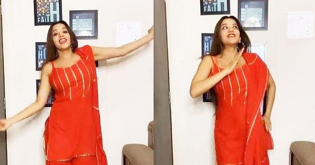 मोनालिसा ने रेड आउटफिट में ढाया कहर, बादशाह के गाने पर किया जबरदस्त डांस, जमकर वायरल हो रहा VIDEO