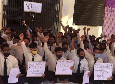 Jharkhand News : रांची के राजकीय शिक्षक प्रशिक्षण संस्थान से B.Ed की मान्यता रद्द होने से छात्रों में आक्रोश, नेपाल हाउस के समक्ष किया विरोध प्रदर्शन