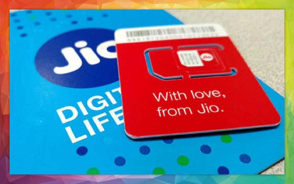 Reliance Jio लायी पांच नये प्लान, 22 रुपये में मिलेगा 28 दिनों के लिए 2GB डेटा