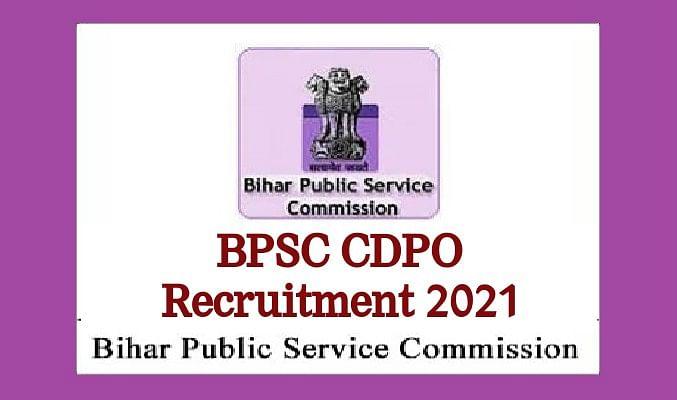BPSC Recruitment 2021: बिहार लोक सेवा आयोग  ने निकाली इन पदों पर नियुक्ति, सैलरी के रुप में मिलेंगे 1 लाख से ज्यादा रुपये
