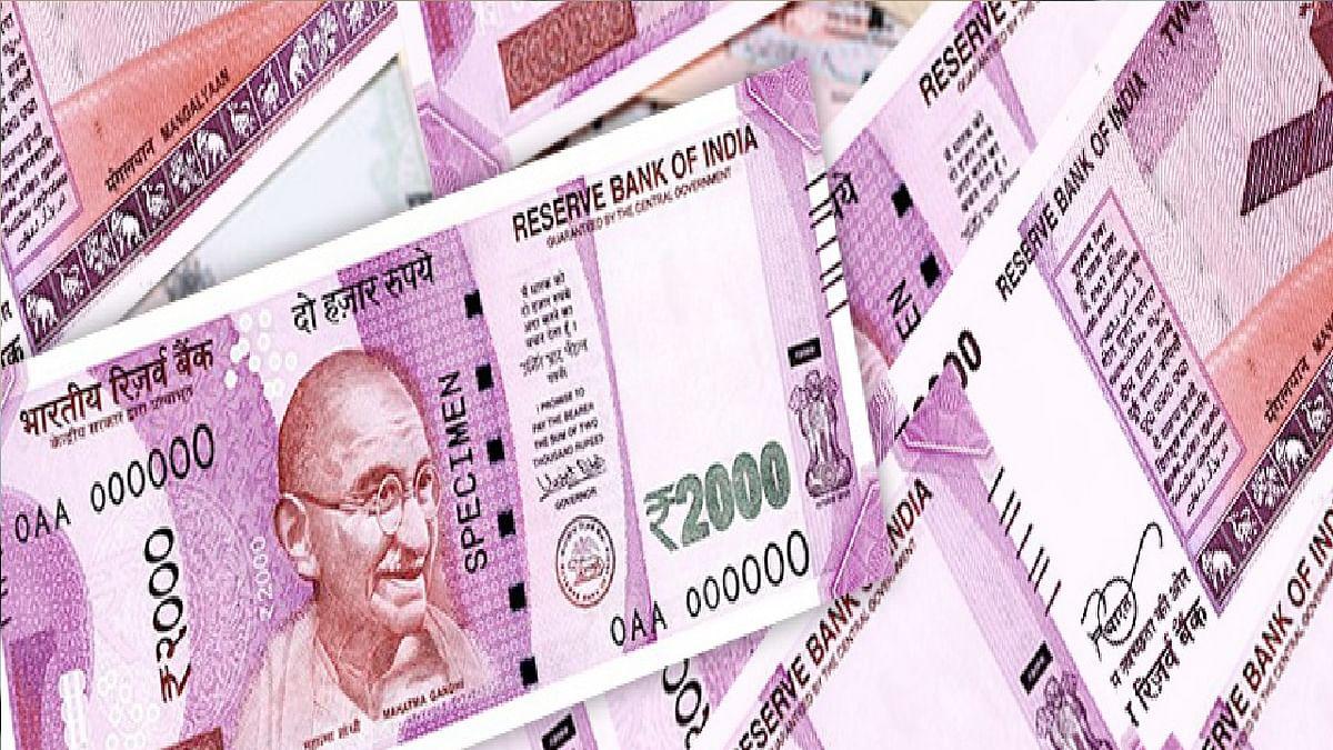 लोगों की इन आदतों से अब तक 45 करोड़ रुपये के नोट हुए बर्बाद, अब बैंक कर रही ये अपील