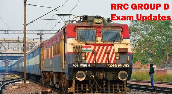 RRC GROUP D Exam: जारी होने जा रहा है रेलवे ग्रुप डी का एडमिट कार्ड, ऐसे डाउनलोड कर सकते हैं प्रवेश पत्र rrbcdg.gov.in
