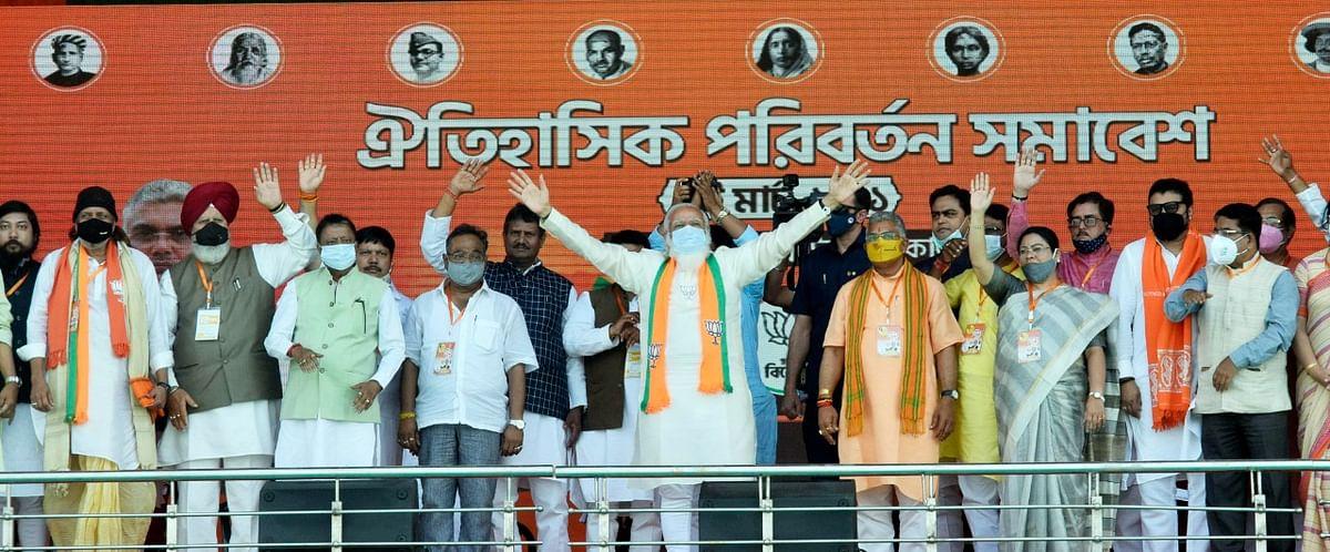 लोकसभा में हाफ, अबकी बार TMC साफ, ब्रिगेड रैली में पीएम की 10 बड़ी बातें