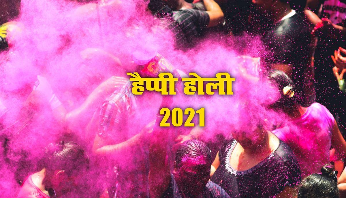 Happy Holi 2021 Wishes, Images, Quotes, Holi Ki Hardik Shubhkamnaye, Songs, Video 12