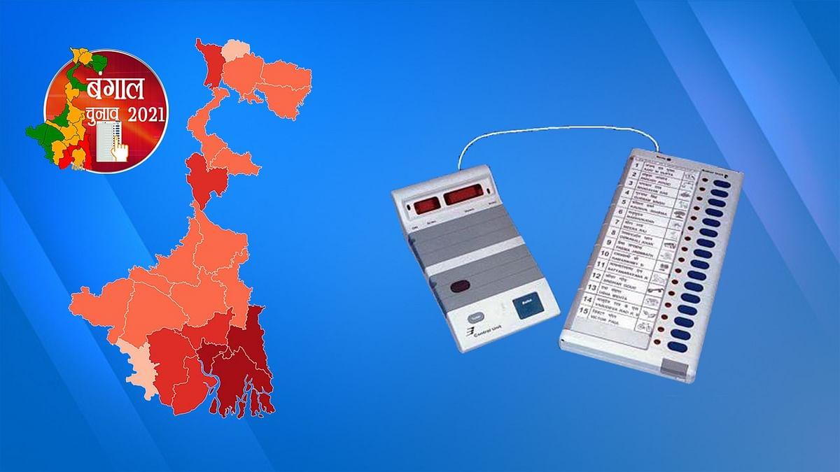 Bengal Election 2021: पश्चिमी मेदिनीपुर के केशियारी में BJP की सोनाली का TMC के परेश और CPM के पुलिन से है मुकाबला