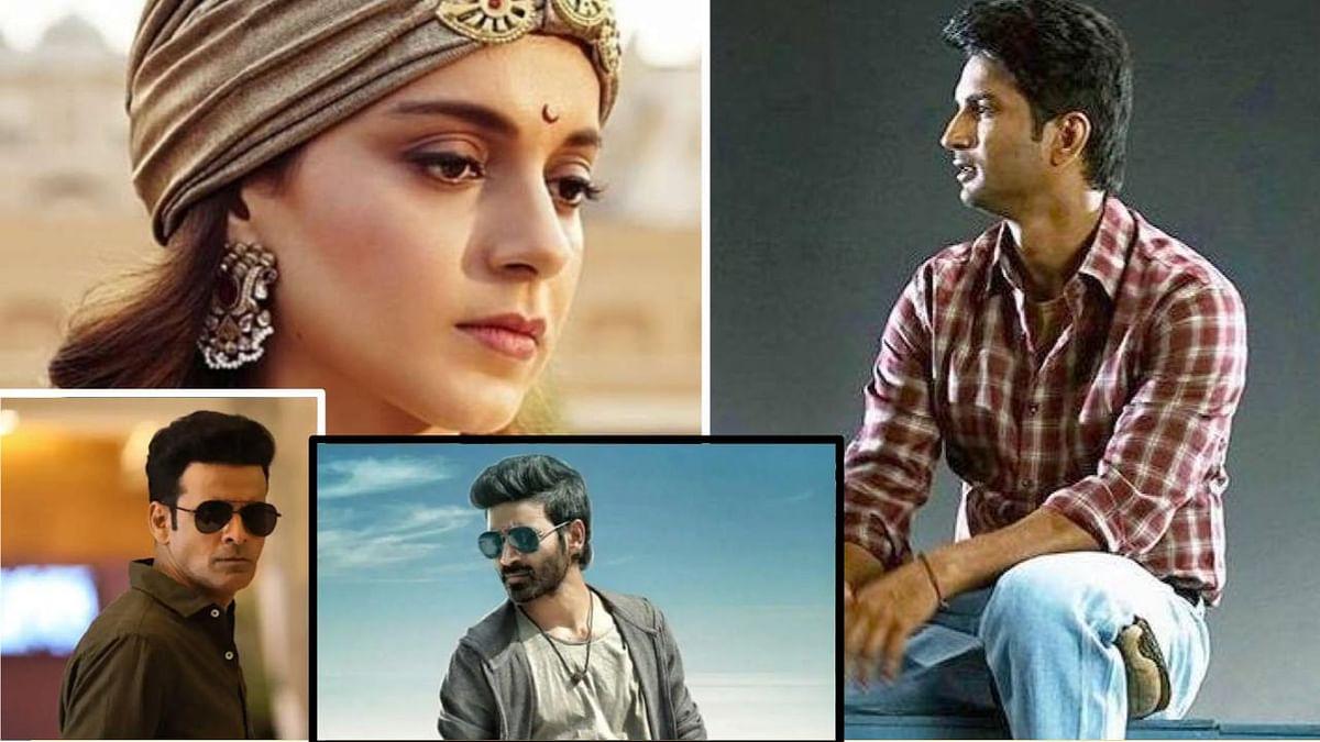 67th National Film Awards : सुशांत की फिल्म 'छिछोरे' को बेस्ट फिल्म और कंगना को बेस्ट एक्ट्रेस का अवॉर्ड