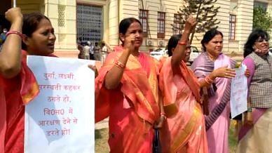 Womens Day: महिला दिवस पर विधानसभा और लोकसभा में महिलाओं को 50% आरक्षण देने की उठी मांग, तर्क- पंचायती राज