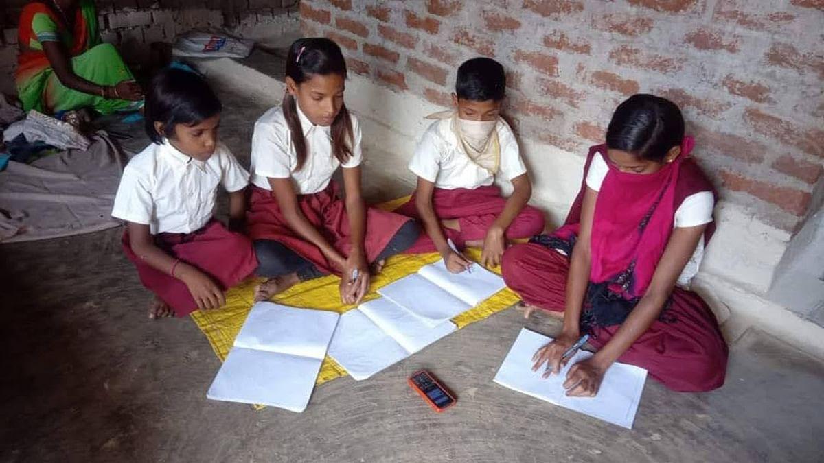 फेसबुक और यू- ट्यूब के जरिये रामगढ़ में सरकारी स्कूल के बच्चे कर रहे पढ़ाई,  ई- पाठशाला से मिल रहा है लाभ