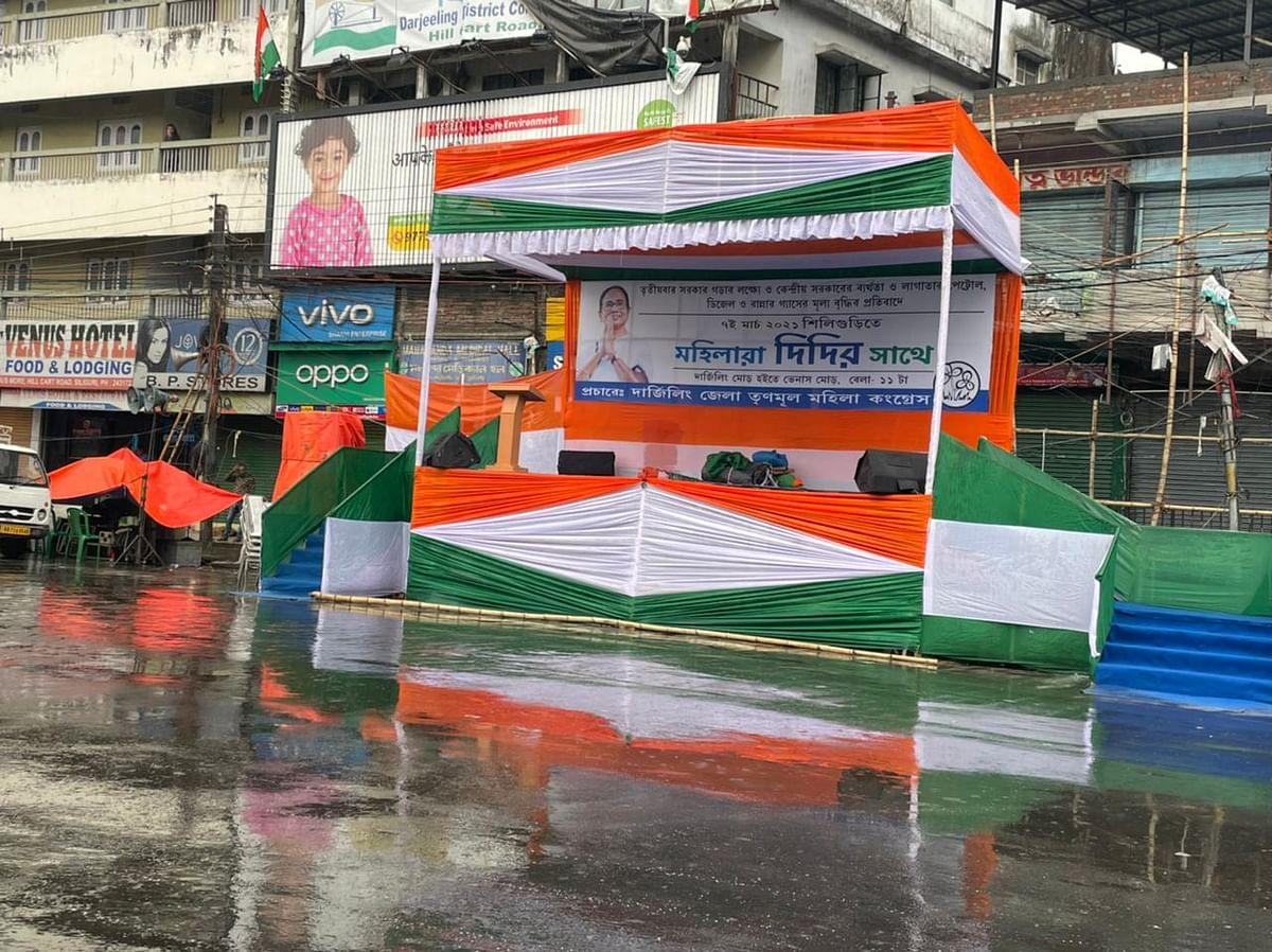 Mamata Banerjee LIVE Update : LPG की बढ़ती कीमत को लेकर सिलिगुड़ी में ममता की पदयात्रा, मिमी और नुसरत भी रहेंगी साथ