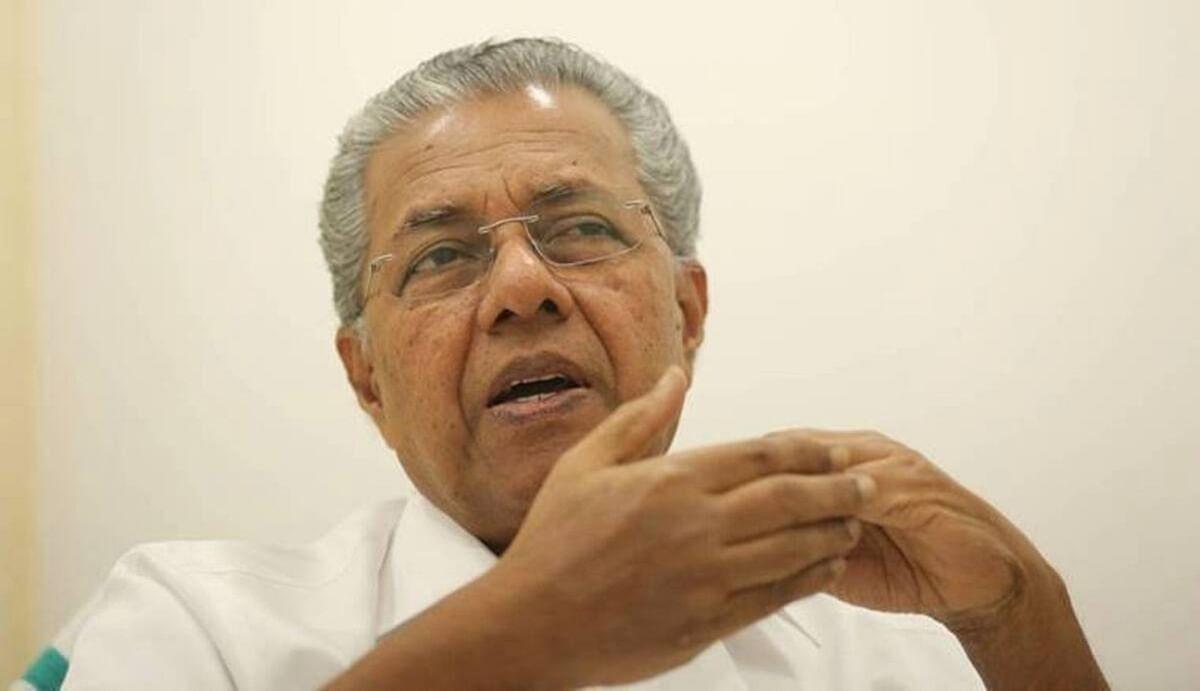 चुनाव से पहले केरल में मच सकता है बड़ा राजनीतिक बवाल, सोने की तस्करी मामले में आ रहा सीएम पिनरई का नाम