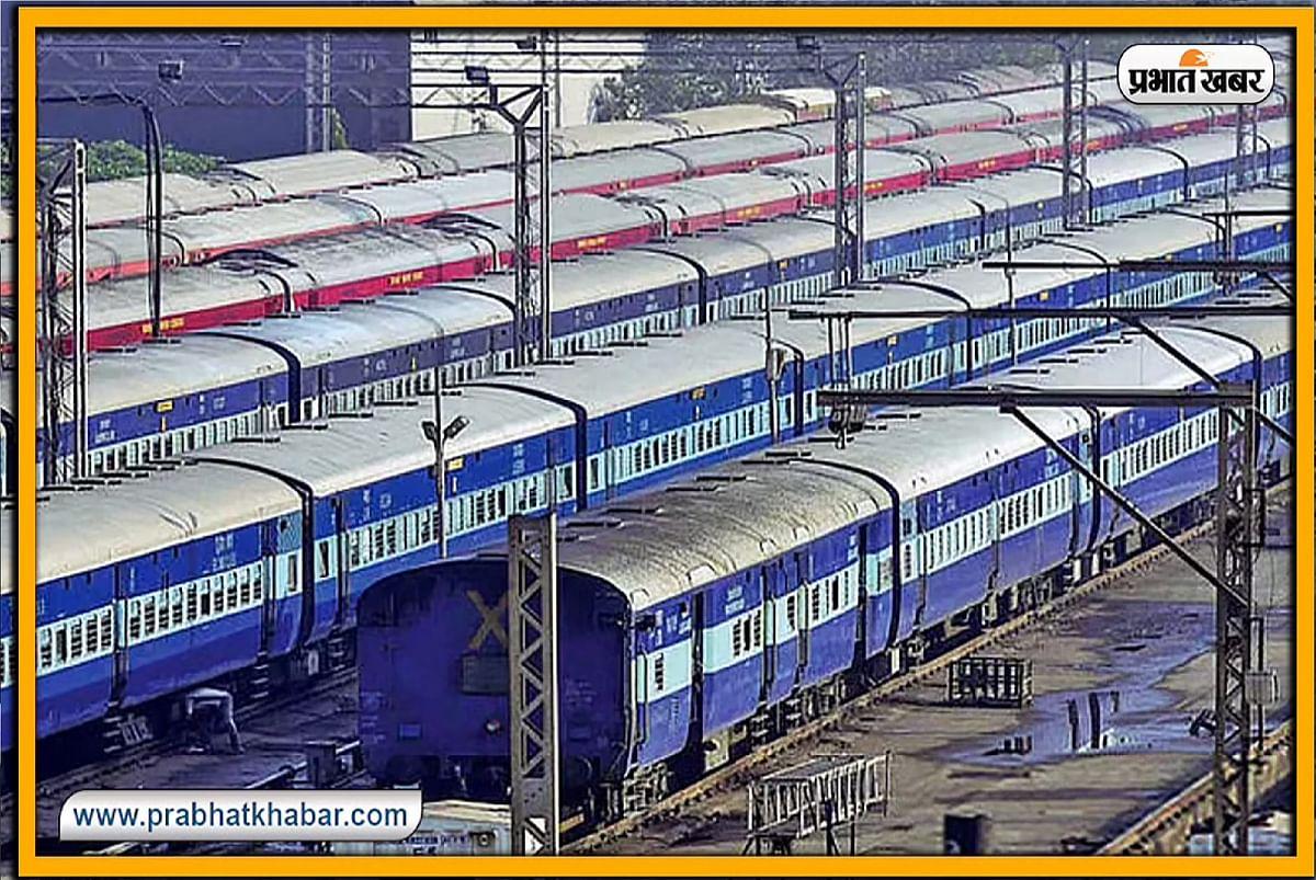 Irctc News Today Hindi : रेलवे दे रहा है घूमने का शानदार मौका , 13 दिन का पैकेज खर्च बिल्कुल कम