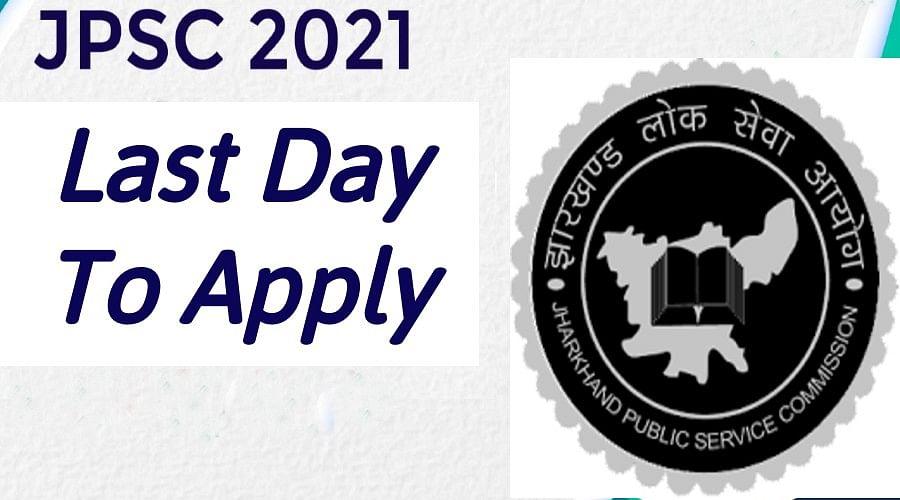 JPSC Exam 2021: झारखंड लोक सेवा आयोग  की परीक्षा के लिए आवेदन की आज अंतिम तिथि, सर्वर हुआ स्लो, ऐसा किया तो रद्द हो सकता है आवेदन