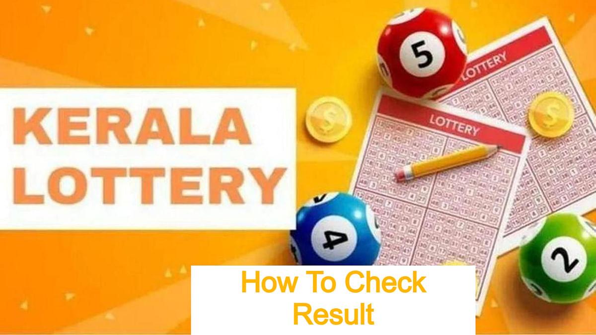 Kerala Lottery Result 2021: Karunya Plus KN-360 लॉटरी का रिजल्ट Step-By-Step यहां से करें Check, जानें Prize Money