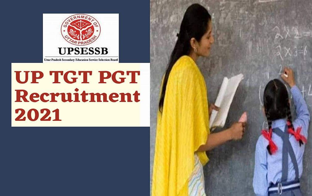 UP TGT PGT Teachers Recruitment 2021: शिक्षक बनने का मिल रहा है मौका, 15198 पदों के लिए ऐसे करें आवेदन