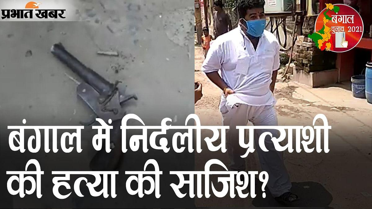 बंगाल में निर्दलीय प्रत्याशी की हत्या की साजिश? नदिया जिले के चकदह की घटना, EXCLUSIVE सच्चाई