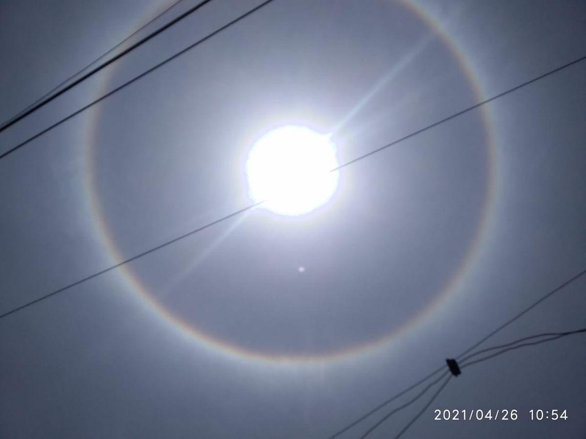 सूर्य का ये रूप देखिए
