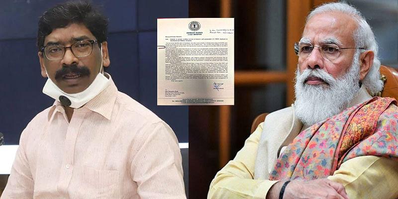 CM हेमंत सोरेन ने PM Modi को लिखी चिट्ठी, कोरोना से निपटने के लिए केंद्रीय चिकित्सकों और पारा मेडिकल कर्मियों के मदद की मांग की