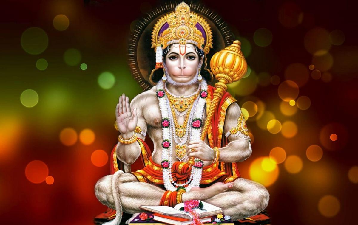 Hanuman Jayanti 2021 Puja Vidhi, Shubh Muhurat
