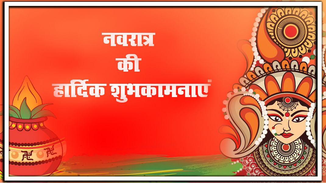 Navratri ki Shubhkamnaye Images