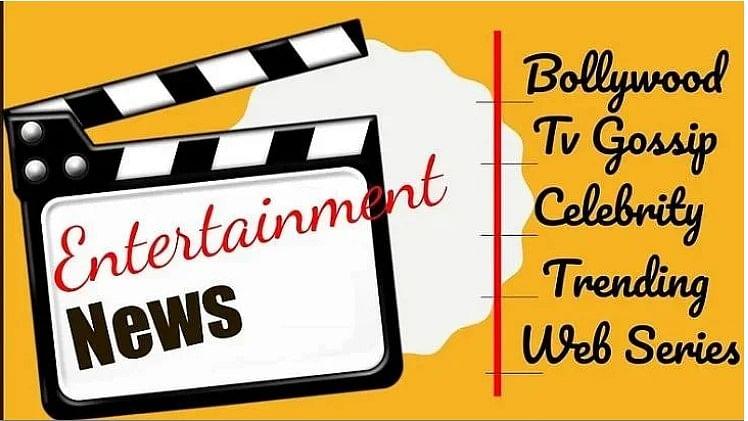 Bollywood & TV LIVE : सुशांत सिंह राजपूत पर बनी फिल्म 'Nyay the Justice' का टीजर रिलीज, देखें VIDEO
