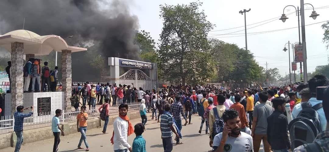 सरकारी फैसले के खिलाफ बिहार में बवाल, उग्र छात्रों ने मचाया उत्पात, पुलिस ने आंसू गैस और हवाई फायरिंग से कराया शांत