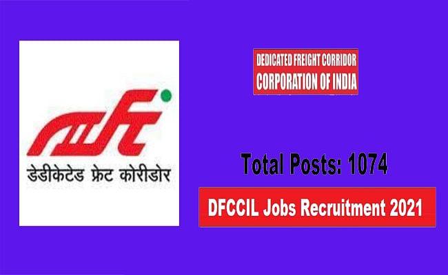 Railway Recruitment 2021: रेलवे विभाग में निकली विभिन्न पदों के लिए नियुक्ति, ऐसे करें ऑनलाइन आवेदन