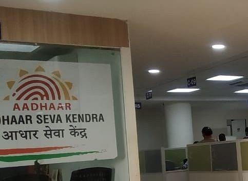 Aadhaar Card Updates : बदल गया है आपका पता तो घर बैठे आधार कार्ड में ऐसे बदलें एड्रेस, जानें आसान तरीका
