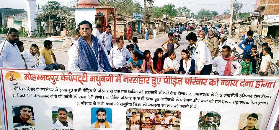 Madhubani Hatyakand: तीन दिन से अनशन पर बैठे मृतक के परिजनों ने निकाला आक्रोश मार्च, सरकार के खिलाफ नारेबाजी