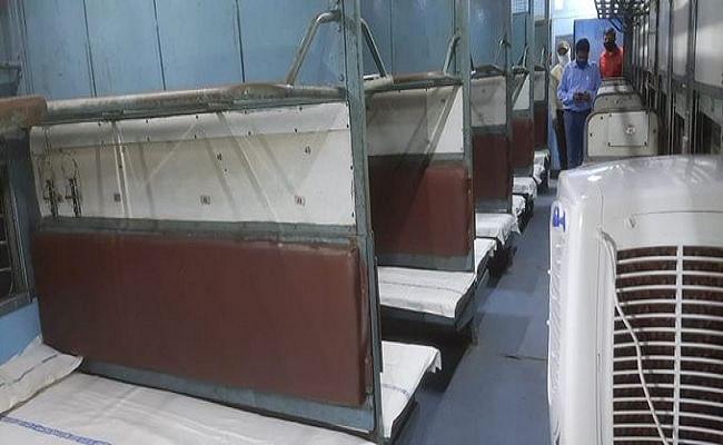 Indian Railway : महाराष्ट्र सरकार के रिक्वेस्ट पर रेलवे की बड़ी पहल, 21 कोच को बनाया आइसोलेशन वार्ड
