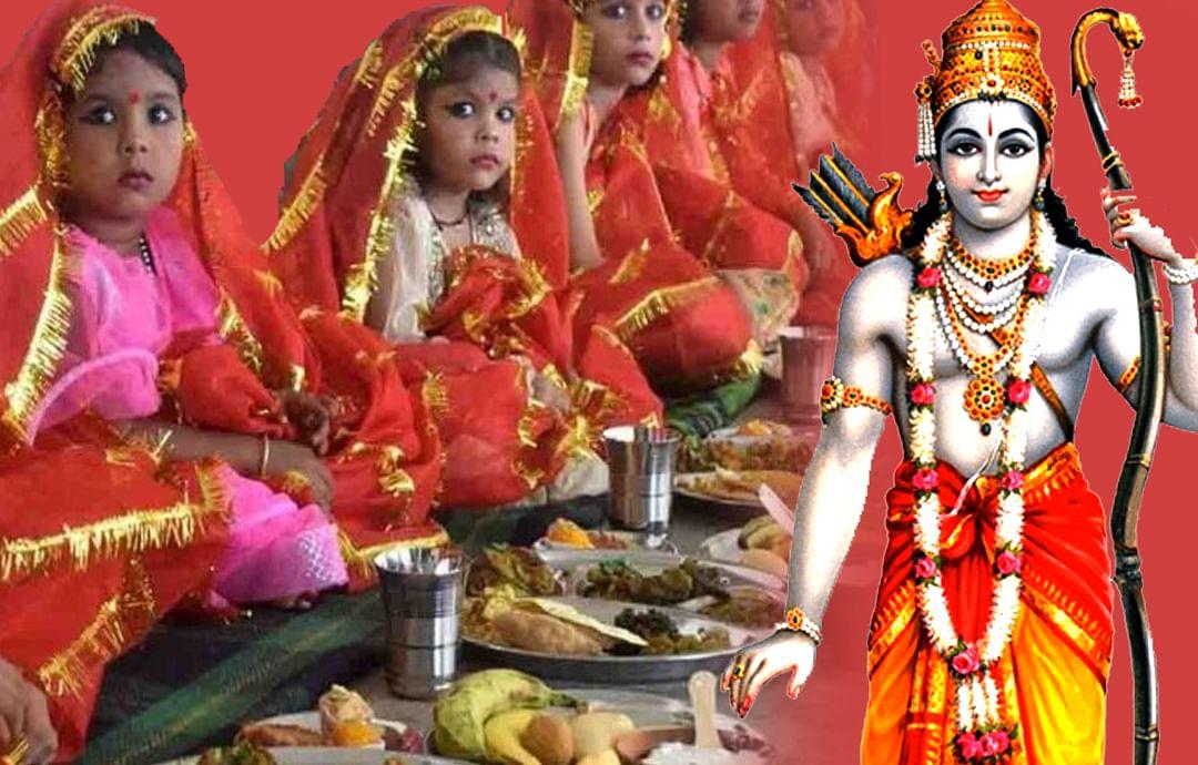 ram navami 2021 shubh muhurat 21st april know 7 auspicious muhurt made on  20 tarikh ashtami and ram navami tithi for kanya pujan smt   Ram Navami 2021:  20-21 को कन्या पूजन