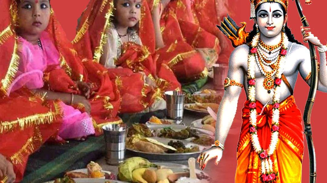 Ram Navami 2021: 20-21 को कन्या पूजन का मुहूर्त, जानें अष्टमी और रामनवमी के दिन बनने वाले ये 7 अति शुभ मुहूर्तों के बारे में