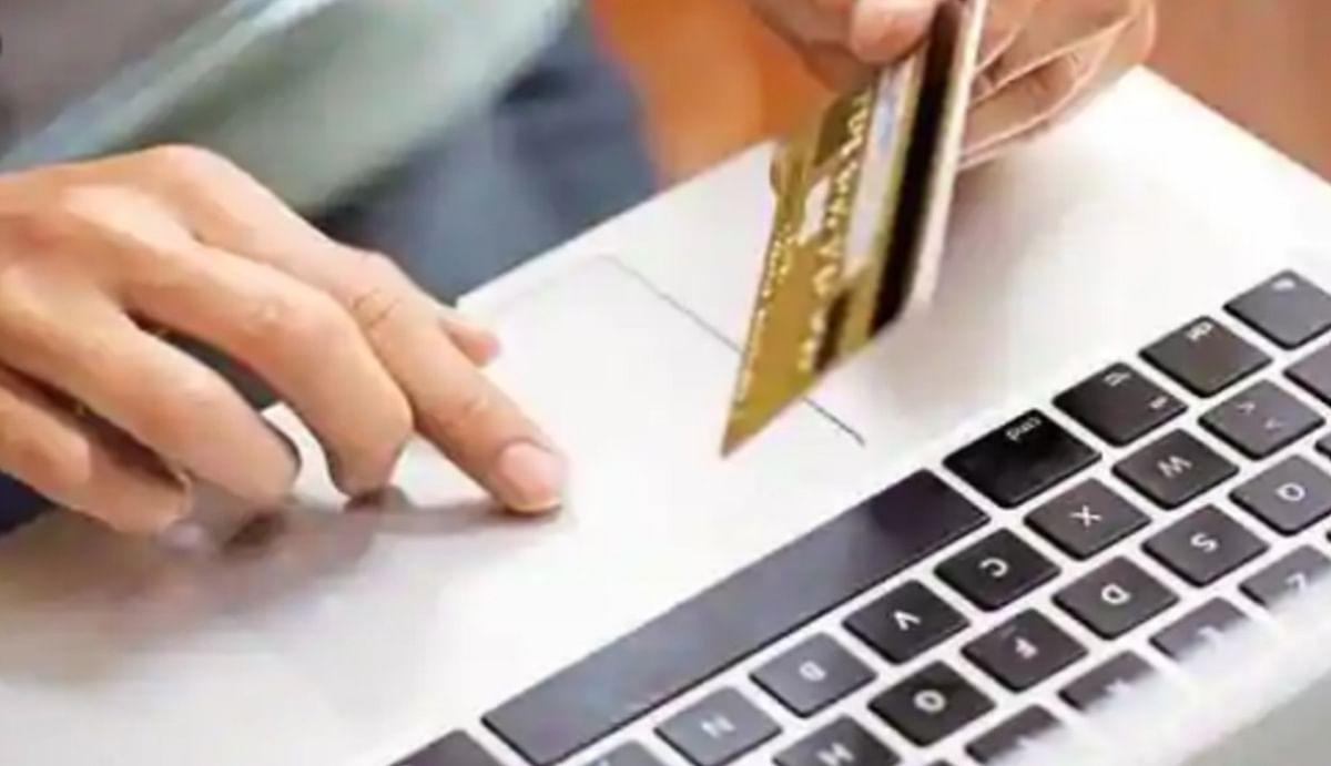 अब ऑनलाइन पैसा भेजना होगा आसान, RTGS और  NEFT के लिए नहीं पड़ेगी बैंकों की जरूरत, जानिए क्यों?
