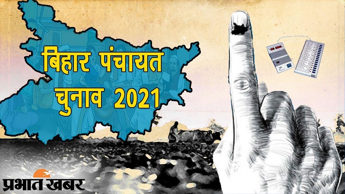 बिहार पंचायत चुनाव: प्रत्याशियों के लिए दिशा निर्देश जारी, जानें- चुनाव क्षेत्र, उम्र सीमा और नामांकन शुल्क के बारे में
