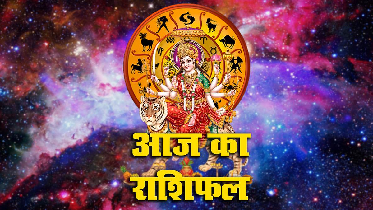 Rashifal, 12 April 2021: चैत्र नवरात्र से पहले मिथुन, कर्क, कन्या, तुला, कुंभ राशि के लाइफ में आयेगी खुशहाली, जानें किन्हें रहना होगा सावधान